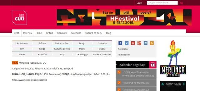 0812 - seecult.org - Mihail od Jugoslavije, BG