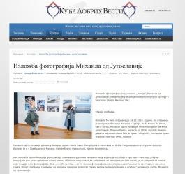 1612 - dobrevesti.rs - Izlozba fotografija Mihaila od Jugoslavije