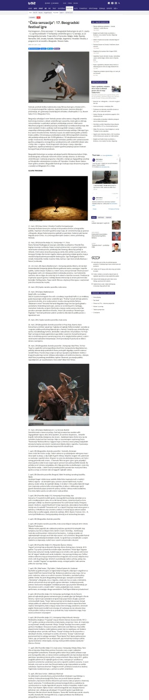 2011 - b92.net - Cista senzacija- 17. Beogradski festival igre