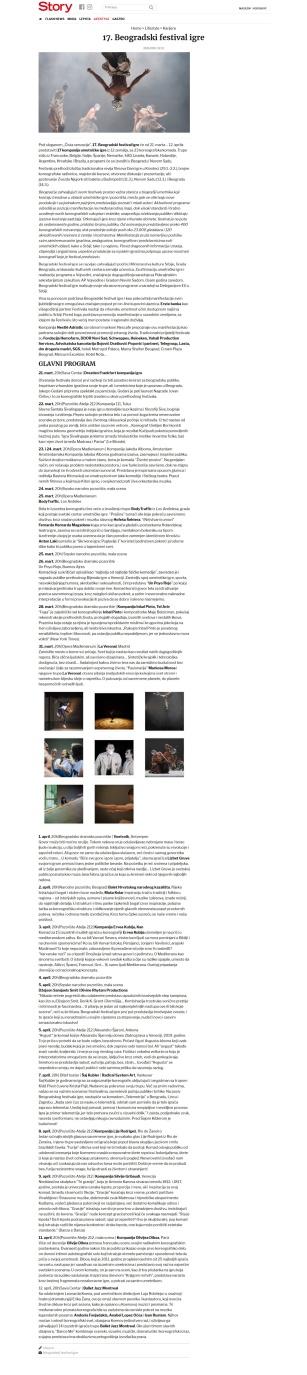 2011 - story.rs - 17. Beogradski festival igre