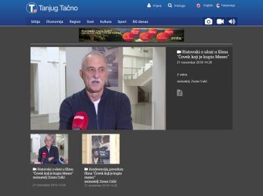 2111 - tanjug.rs - Konferencija, povodom filma Covek koji je kupio mesec
