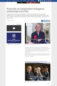 2111 - tanjug.rs - Ristovski sa italijanskim kolegama predstavlja novi film
