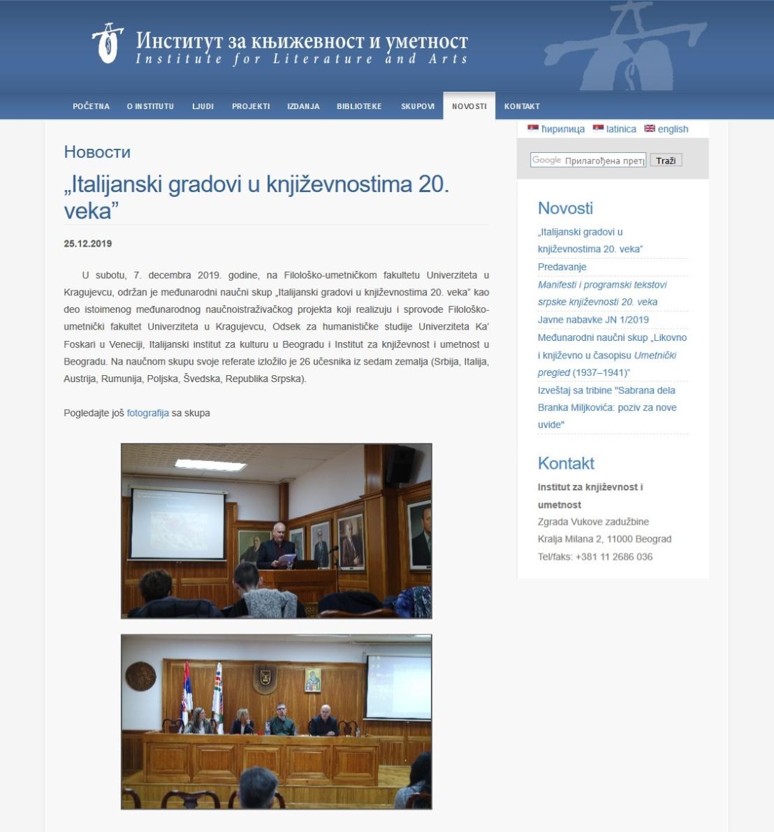 2512 - ikum.org.rs - Institut za knjizevnost i umetnost.jpeg