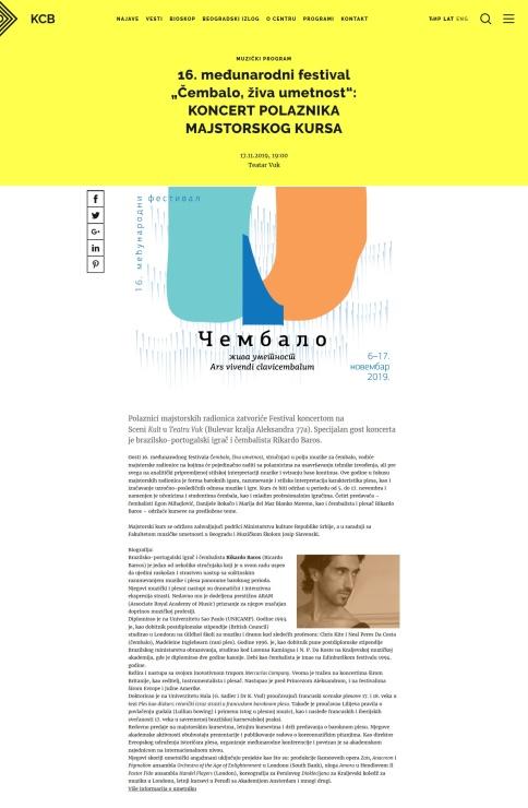 3010 - kcb.org.rs - 16. medjunarodni festival Cembalo, ziva umetnost
