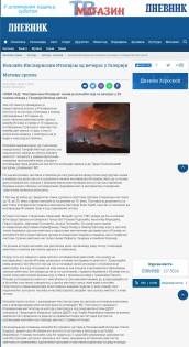 0603 - dnevnik.rs - Izlozba inspirisana Italijom