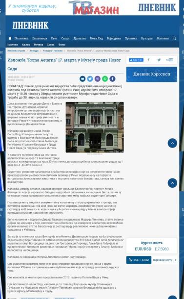 1003 - dnevnik.rs - Izlozba Roma Aetarna 17. marta u muzeju grada Novog sada