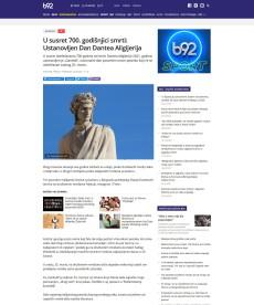 2203 - b92.net - U susret 700 godisnjici smrti ustanovljen Dan Dantea Aligijerija