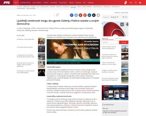 2203 - rts.rs - Ljubitelji umetnosti mogu da ugoste Galeriju matice srpske u svojim domovima