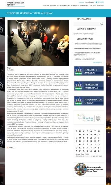 0107 - kultura.novisad.rs - Оtvorena izlozba Roma Aeterna