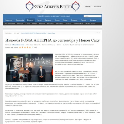 0307 - dobrevesti.rs - Izlozba Roma Aeterna