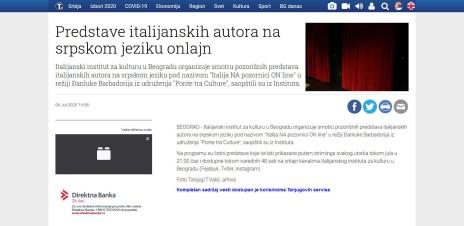 0607 - tanjug.rs - Predstave italijanskih autora na srpskom jeziku onlajn