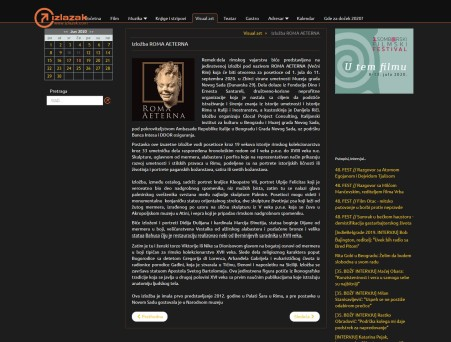 1706 - izlazak.com - Izlozba ROMA AETERNA