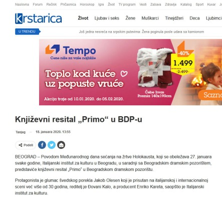 1801 - krstarica.com - Knjizevni resital Primo u BDP-u
