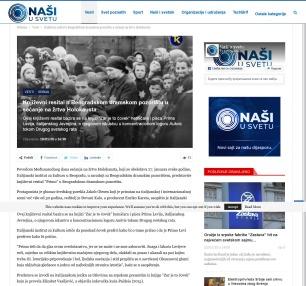 1801 - nasiusvetu.com - Knjizevni resital u Beogradskom dramskom pozoristu u secanje na zrtve Holokausta