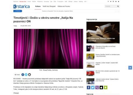 2007 - krstarica.com - Timotijevic i Doslo u okviru smotre Italija Na pozornici ON