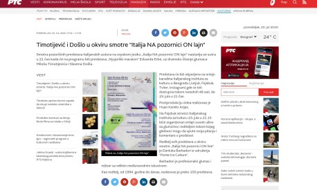 2007 - rts.rs - Timotijevic i Doslo u okviru smotre Italija na pozornici on line