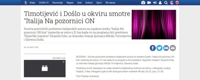 2007 - tanjug.rs - Timotijevic i Doslo u okviru smotre Italija Na pozornici ON