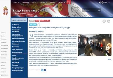3006 - srbija.gov.rs - Оtvorena izlozba remek dela rimske skulpture
