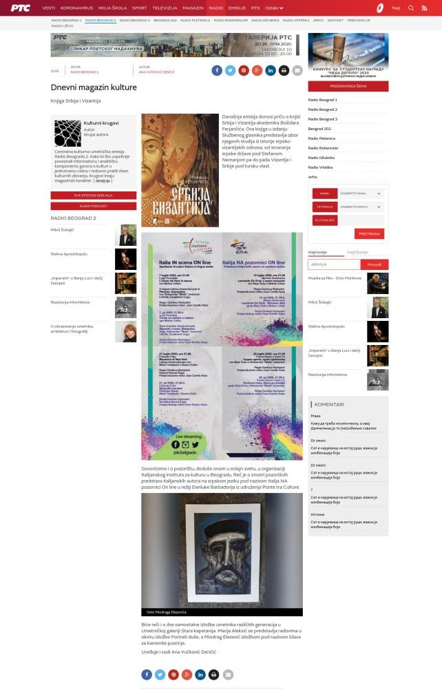1307 - rts.rs - Dnevni magazin kulture