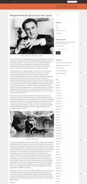 2006 - anasttasic.wordpress.com - Federiko Felini danas je ceo svet cirkus